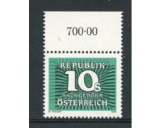 1989 - LOTTO/23344 - AUSTRIA - 10 s. SEGNATASSE - NUOVO