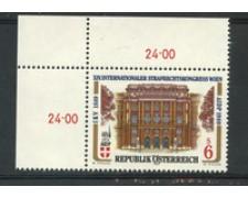 1989 - LOTTO/23345 - AUSTRIA - DIRITTO PENALE -  NUOVO