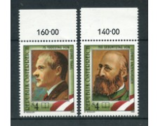 1989 - LOTTO/23352 - AUSTRIA - UOMINI ILLUSTRI 2v. - NUOVI