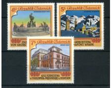 1991 - LOTTO/23357 - AUSTRIA - ARTISTI AUSTRIACI 3v. - NUOVI