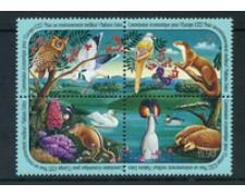 1991 - LOTTO/23374 - ONU SVIZZERA - C.E.E.  AMBIENTE MIGLIORE 4v. - NUOVI