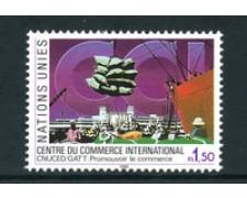 1990 - LOTTO/23375 - ONU SVIZZERA - COMMERCIO INTERNAZIONALE - NUOVO