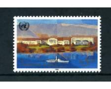 1990 - LOTTO/23376 - ONU SVIZZERA - 5 Fr. PALAZZO DELLE NAZIONI - NUOVO