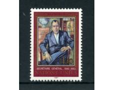 1987 - LOTTO/23381 - ONU SVIZZERA - TRYGVE  LIE PRIMO SEGRETARIO - NUOVO