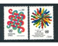 1982 - LOTTO/23389 - ONU SVIZZERA - POSTA ORDINARIA 2v. - NUOVI