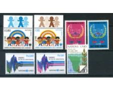 1979 - LOTTO/23394 - ONU SVIZZERA - ANNATA COMPLETA 7v. - NUOVI