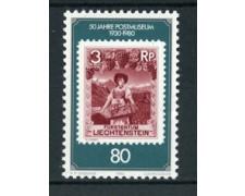 1980 - LOTTO/23535 - LIECHTENSTEIN - MUSEO POSTALE 1v. - NUOVO