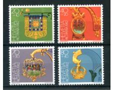 1982 - LOTTO/23603 - SVIZZERA - PRO PATRIA 4v. - NUOVI
