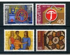 1981 - LOTTO/23610 - SVIZZERA - PROPAGANDA 4v. - NUOVI