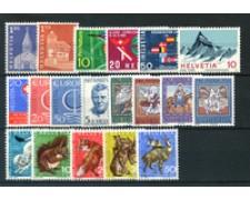 1966 - LOTTO/23619 - SVIZZERA - ANNATA COMPLETA 19v. - NUOVI