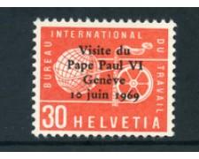 1969 - LOTTO/23647 - SVIZZERA - SERVIZIO VISITA PAPA PAOLO VI° - NUOVO