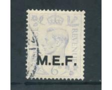 1943/47 - LOTTO/23654B - COLONIE OCCUPAZIONE INGLESE - 6p. LILLA - VARIETA' - USATO