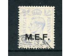 1943/47 - LOTTO/23654C - COLONIE OCCUPAZIONE INGLESE - 6p. LILLA - VARIETA' - USATO