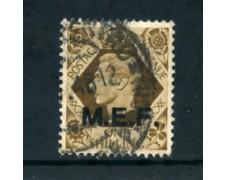 1943/47 - LOTTO/23656 - COLONIE OCCUPAZIONE INGLESE - 1 SCELLINO BRUNO - USATO