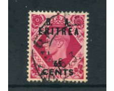 1950 - LOTTO/23664 - B.A. ERITREA - 65c. SU 8p. ROSA - USATO