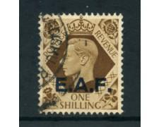 1943 - LOTTO/23668 - E.A.F. SOMALIA - 1Sc. BRUNO - USATO