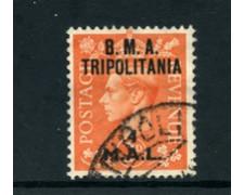 1948 - LOTTO/23673 - B.M.A. TRIPOLITANIA - 4 M. SU 2p. ARANCIO - USATO