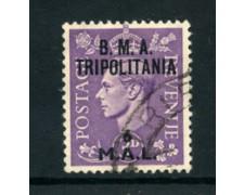 1948 - LOTTO/23675 - B.M.A. TRIPOLITANIA - 6 M. SU 3p. VIOLA - USATO