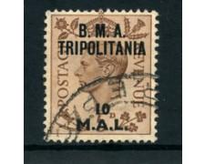 1948 - LOTTO/23676 - B.M.A. TRIPOLITANIA - 10 M. SU 5p. BRUNO - USATO