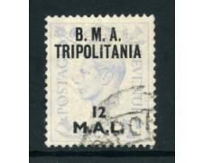 1948 - LOTTO/23678 - B.M.A. TRIPOLITANIA - 12 M. SU 6p. VARIETA' DI COLORE - USATO