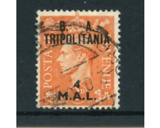 1950 - LOTTO/23681 - B.A. TRIPOLITANIA - 4 M. SU 2p. ARANCIO - USATO