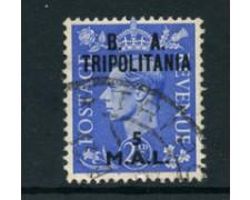 1950 - LOTTO/23682 - B.A. TRIPOLITANIA - 5 M. SU 2,5p. OLTREMARE - USATO