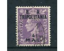 1950 - LOTTO/23683 - B.A. TRIPOLITANIA - 6 M. SU 3p. VIOLA - USATO