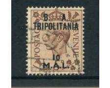 1950 - LOTTO/23684 - B.A. TRIPOLITANIA - 10 M. SU 5p. BRUNO - USATO