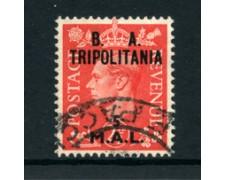 1951 - LOTTO/23689 - B.A. TRIPOLITANIA - 5 M. SU 2,5p. ROSSO - USATO