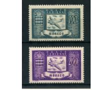 1946 - LOTTO/23692 - MONACO - 100/200 FR. POSTA AEREA - NUOVI