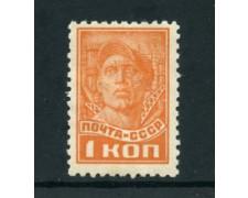 1937/41 - LOTTO/23703 - RUSSIA - 1 k. ARANCIO - LING.