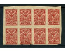 1909 - LOTTO/23704 - RUSSIA - 3k. ROSSO  BLOCCO DI 8 NUOVO