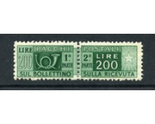 1946/48 - LOTTO/23713 - REPUBBLICA - 200 LIRE PACCHI POSTALI - NUOVO