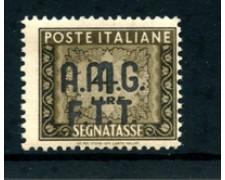 1947/48 - LOTTO/23724 - TRIESTE A - 4 LIRE BRUNO SEGNATASSE - NUOVO