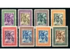 1947 - LOTTO/23737 - SAN MARINO - RICOSTRUZIONE ALBERONIANA  8v. - NUOVI