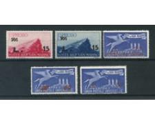 1947/48 - LOTTO/23739 - SAN MARINO - ESPRESSI SOPRASTAMPATI 5v. - NUOVI