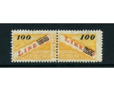 1948 - LOTTO/23745 - SAN MARINO - 10 SU 50 LIRE PACCO POSTALE - NUOVO