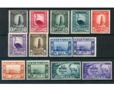 1950 - LOTTO/23754 - SOMALIA AFIS - SOGGETTI AFRICANI 13v. - NUOVI