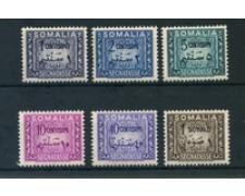 1950 - LOTTO/23755 - SOMALIA AFIS - SEGNATASSE 6v. - NUOVI