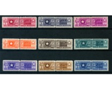 1950 - LOTTO/23756 - SOMALIA AFIS - PACCHI POSTALI  9v. - NUOVI