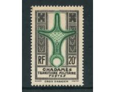 1949 - LOTTO/23761 - GHADAMES - 20 F. GRIGIO E VERDE - NUOVO