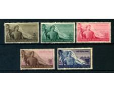 1948 - LOTTO/23774 - SAN MARINO - LAVORO 5v. - NUOVI
