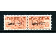 1953 - LOTTO/23791 - TRIESTE  A - 40 LIRE PACCHI CONCESSIONE - NUOVO