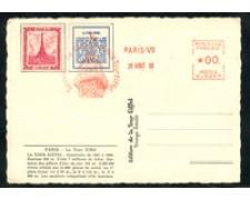 1956 - LOTTO/23885 - FRANCIA - CARTOLINA SOUVENIR DELLA TOUR EIFFEL
