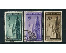 1949 - LOTTO/24014 - REPUBBLICA - E.R.P. PROGRAMMA RICOSTRUZIONE 3v. - USATI
