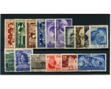 1949 - LOTTO/24015 - REPUBBLICA - INSIEME DI 16 FRANCOBOLLI USATI