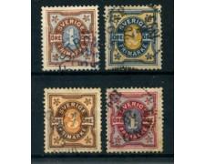 1892 - LOTTO/24062 - SVEZIA - CIFRA IN OVALE 4v. - USATI