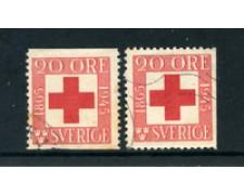 1945 - LOTTO/24071 - SVEZIA - CROCE ROSSA - USATI