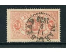 1874/96 - LOTTO/24082 - SVEZIA - SERVIZIO 20 o. ROSA  - USATO