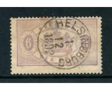 1874/96 - LOTTO/24083 - SVEZIA - SERVIZIO 6 o. VIOLETTO - USATO